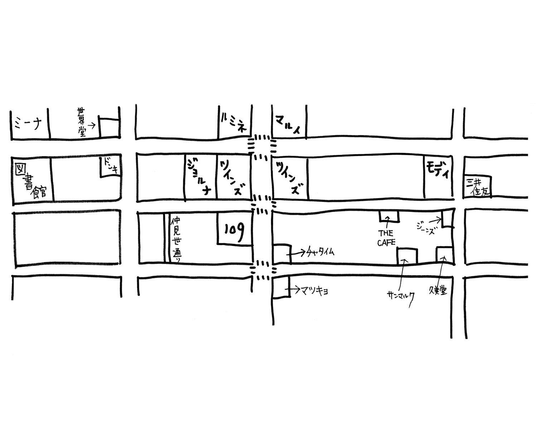 私が描いた町田。夫には「パラレルワールドの町田」と言われました。