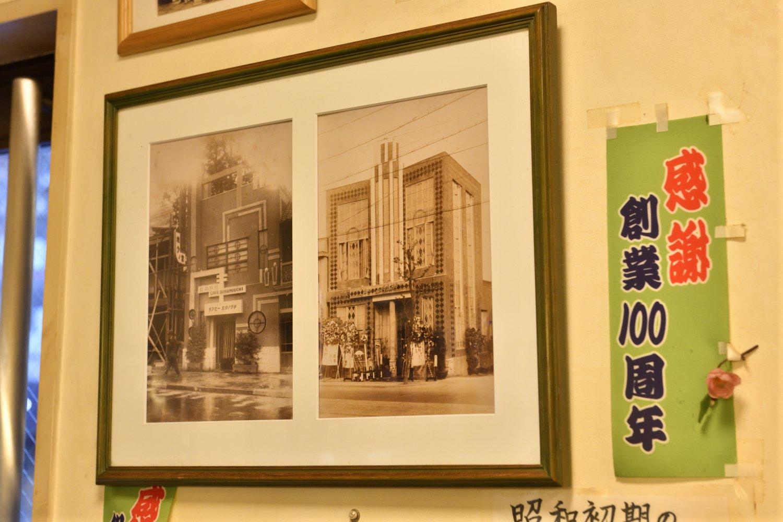 大正3年に厚子さんの祖母、福本歌さんが「セイヨウケン」を開業。少しずつ形を変え歴史を継いできた。