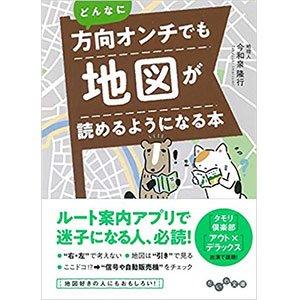 imaizumi_s