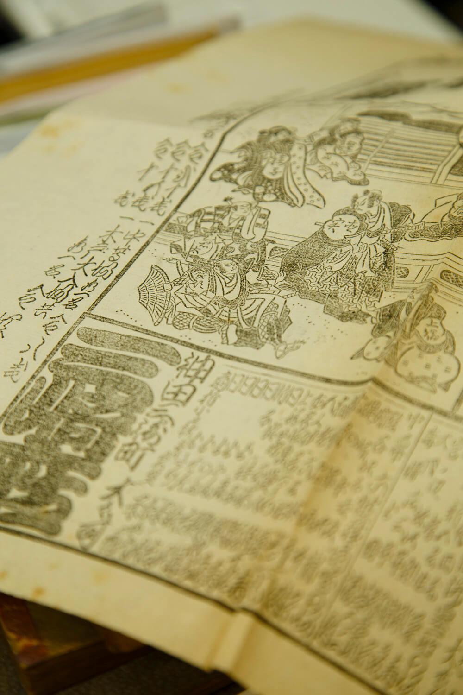 三崎町にあった芝居小屋「三崎座」の明治35年(1902)の宣伝用出演者番附。