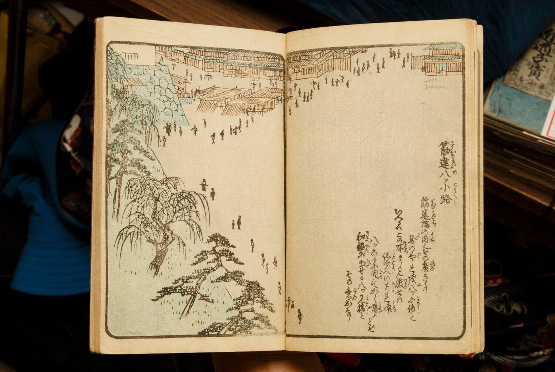 全10巻の人気江戸観光ガイドブック『絵本江戸土産』。嘉永3年(1850)~慶應3年(1867)刊。