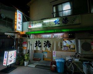北海-三四郎03