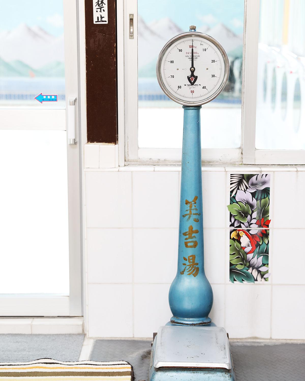 男湯の年季の入った体重計は半世紀超えの開業祝い品。