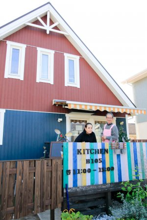 Kitchen H10503