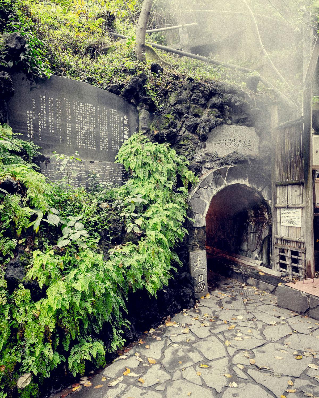 走り湯は珍しい横穴式源泉。奥行き5mの洞窟に入って行ける。