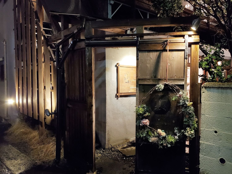 Riz Labo Kitchen8