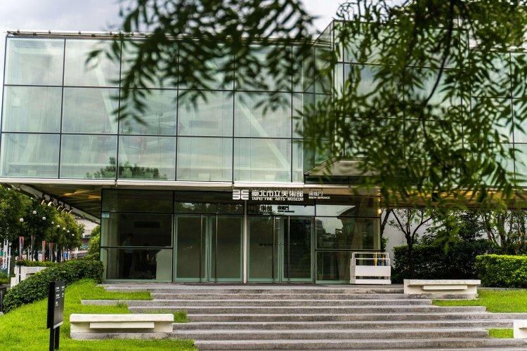 台北市立美術館(タイベイシーリーメイシュグァン)