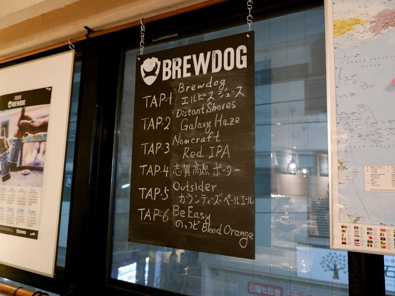 ビールはS・M・Lからサイズを選べる。900円~ 。