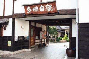 福生のビール小屋1