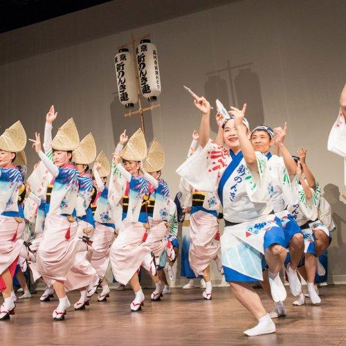 阿波おどりの鳴り物や踊りを体験できる「東京高円寺阿波おどり plus+」