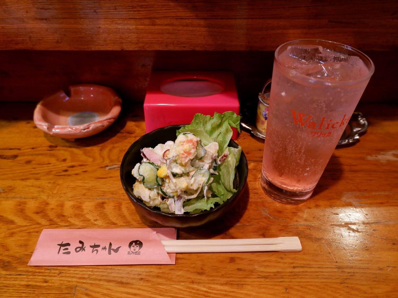 ポテトサラダ(400円)、たみちゃんサワー(グラスは500円)。
