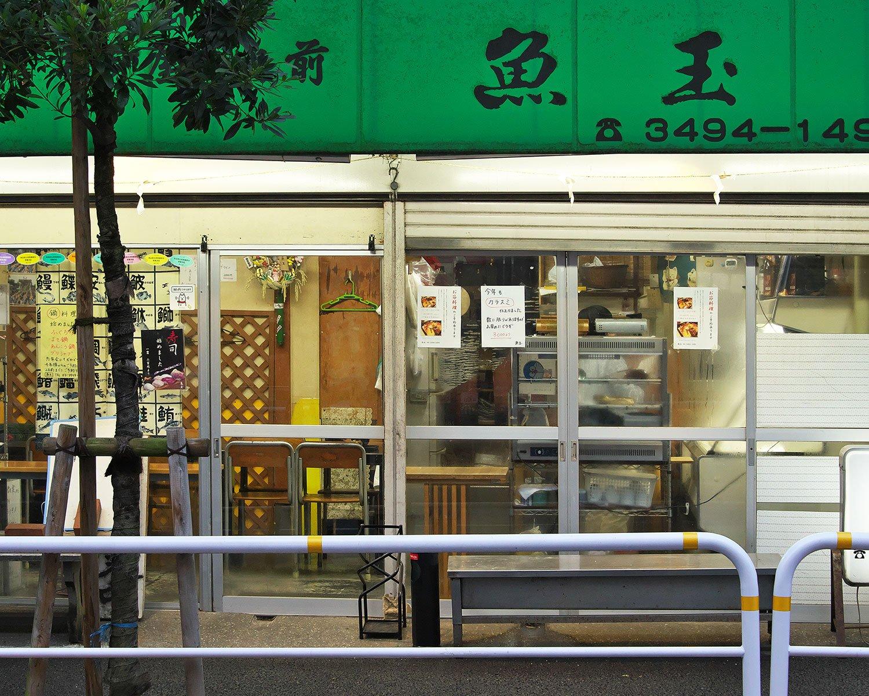 鮮魚店としては刺し身各種500円が人気だ。