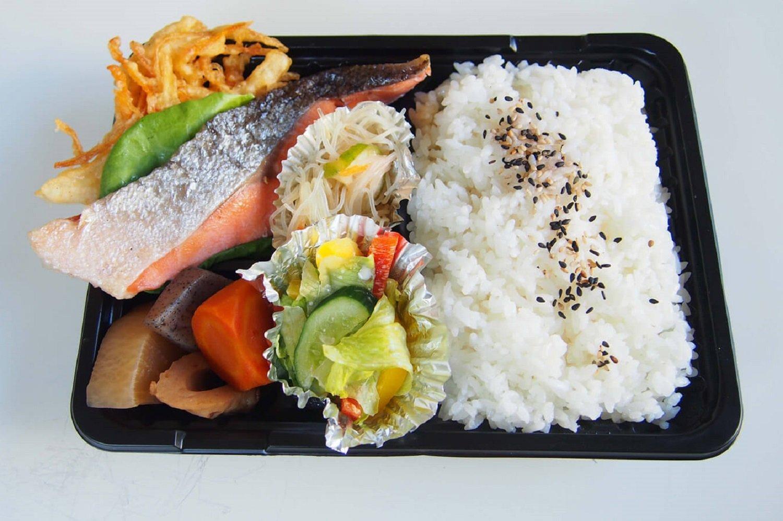 鮭弁当 550円