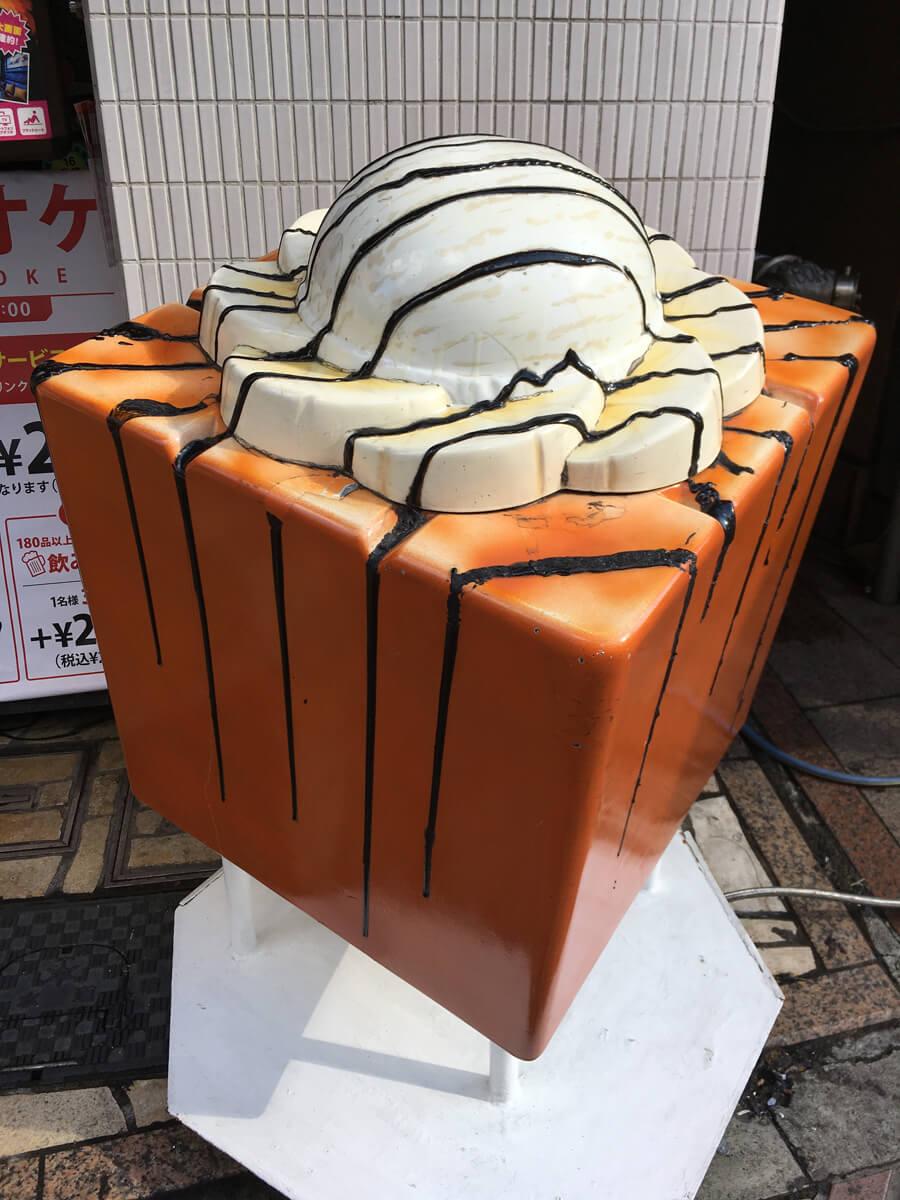カラオケ店「パセラ」のハニートースト(渋谷・2020年撮影)