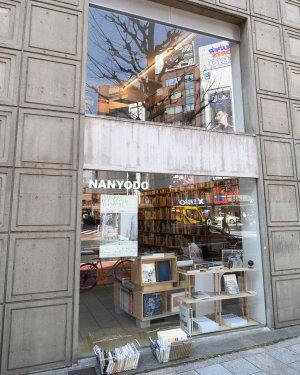 南洋堂書店02