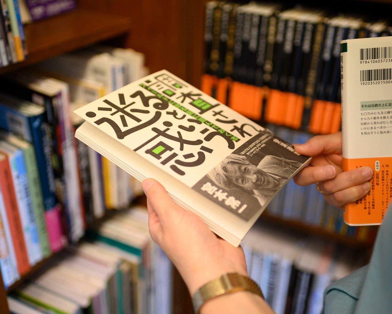 南洋堂書店03