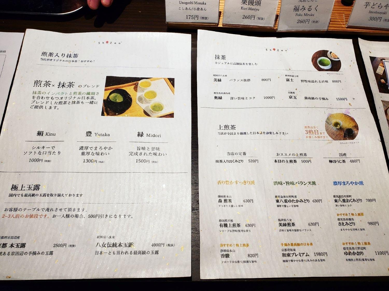 ShiZen Tea10