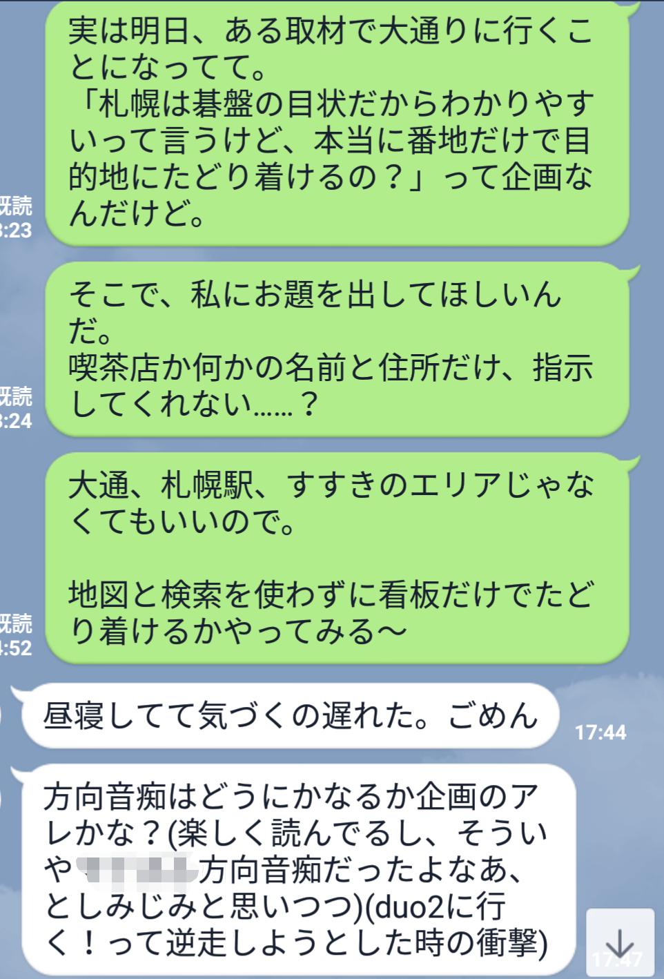 IMG_20200127_140239