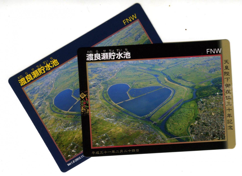 日本初の平地ダム。カードもある(上の画像のカードは配布終了)。