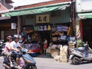 高建桶店 台湾雑貨