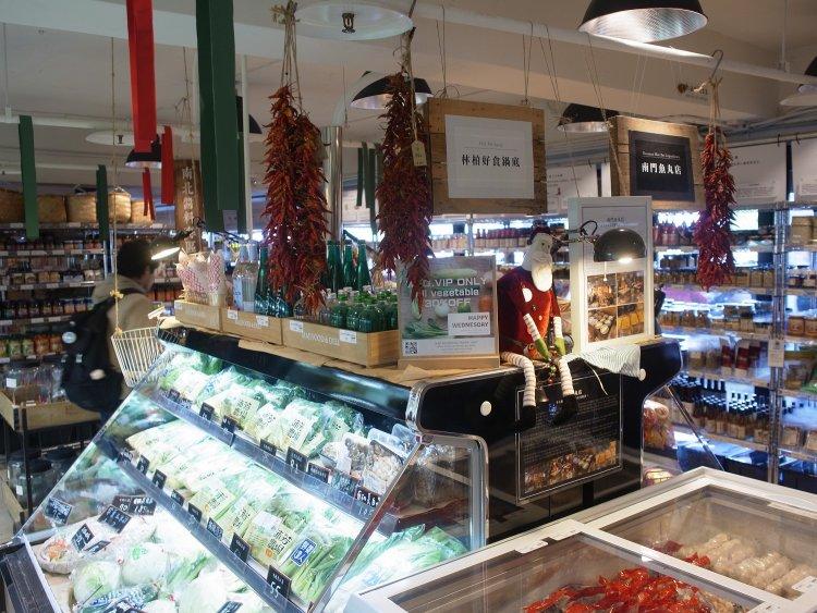 神農市場Maji food & Deli(シェンノンシーチャン)