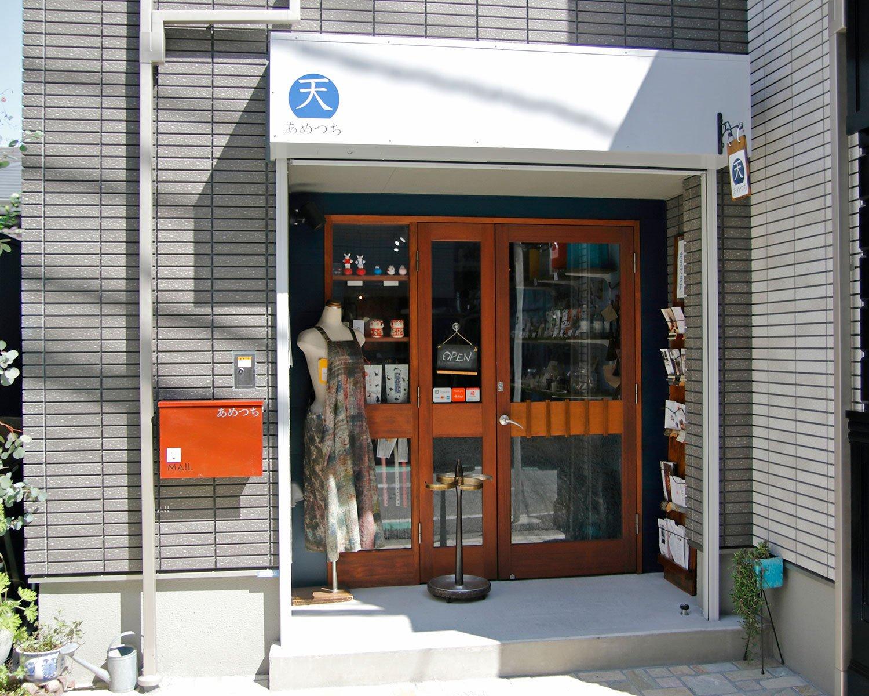 店名を表す「天」のマーク。天ぷら屋と間違えられることもあるとか。