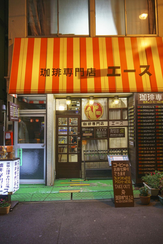 神田駅近く、ビジネスマンが羽休めに立ち寄る。