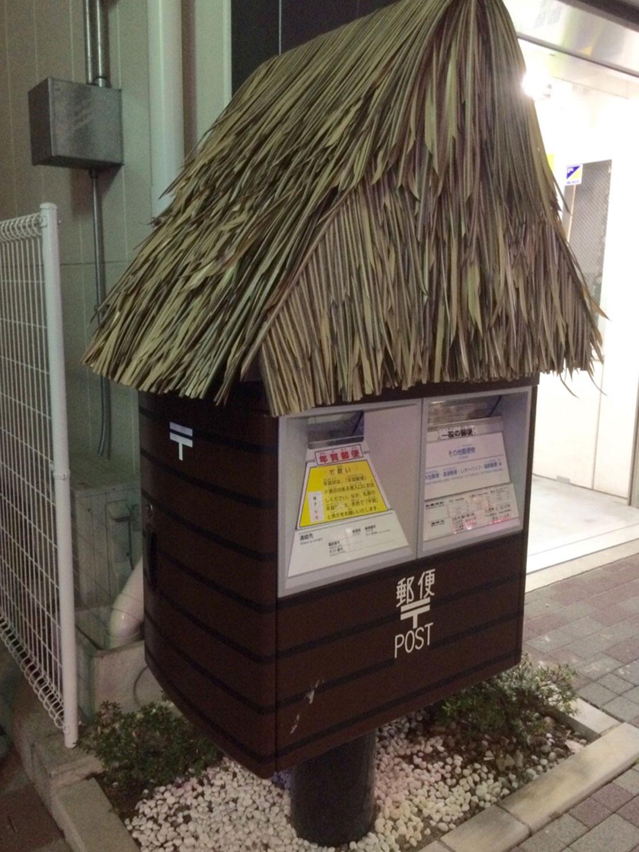 調布駅北第1自転車駐車場の妖怪ポスト(2015年撮影)