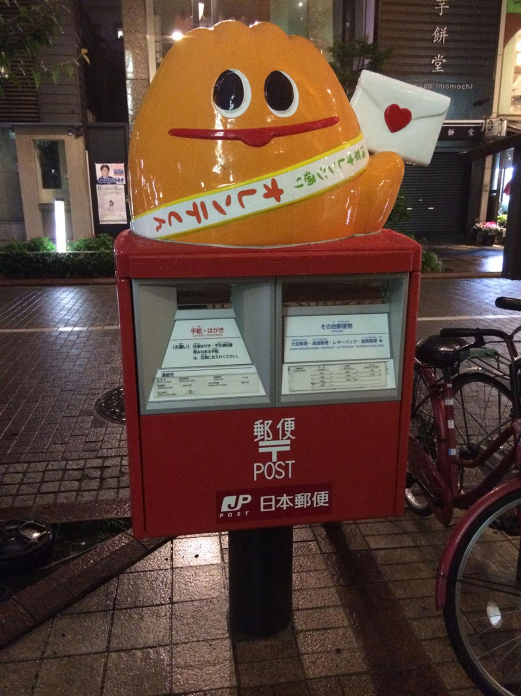 浅草オレンジ通りのオレンテくんポスト(2015年撮影)