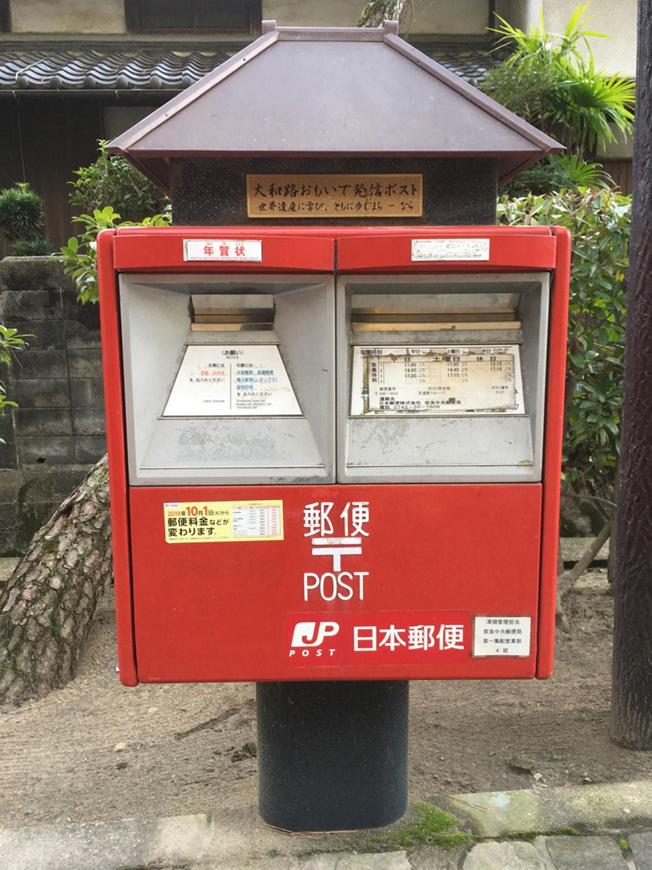 奈良・唐招提寺前のポスト(2019年撮影)