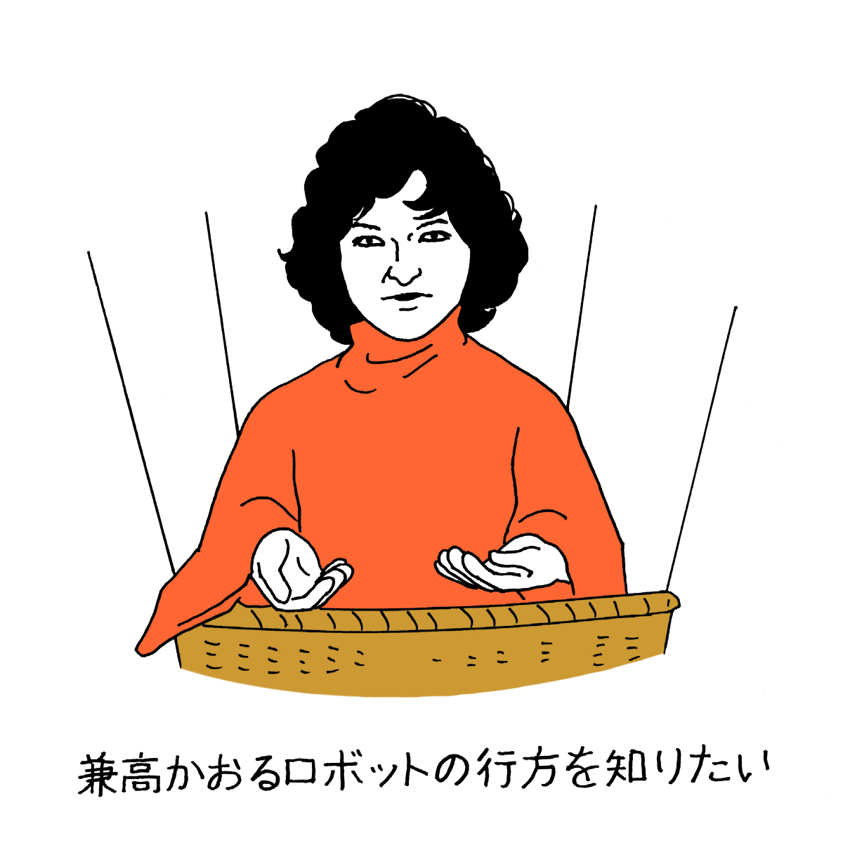sanponotsubo-11