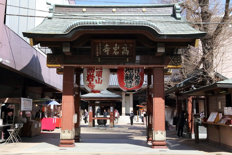 高岩寺 山門