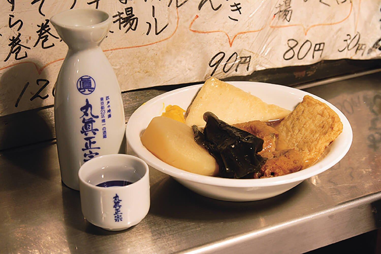 平澤かまぼこ店