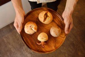 Boulangerie BASSE 01