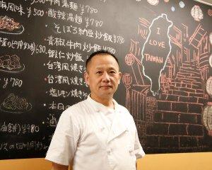 呉さんの台湾料理02