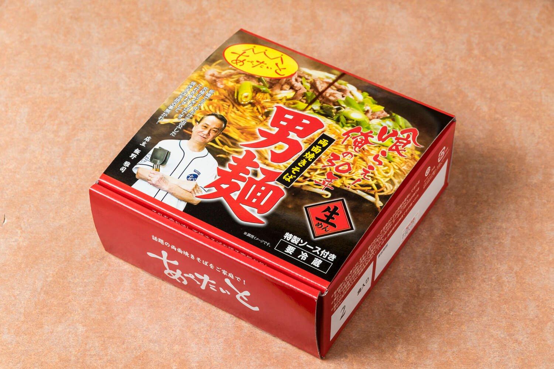 家で作れる生麺セットは2食入り750円(税別)、5食入り1500円(税別)で店内で販売。