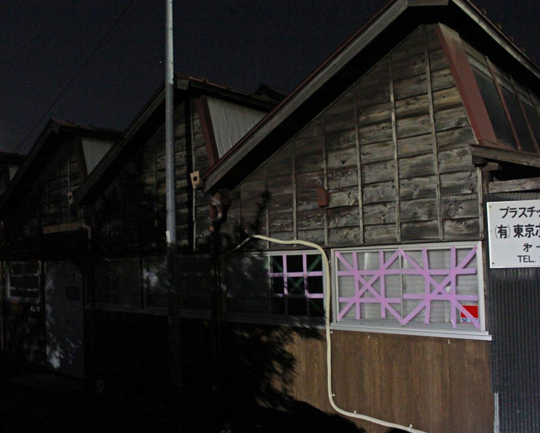 織物産業が盛んだった青梅には、鋸屋根の工場がたくさん遺っている。