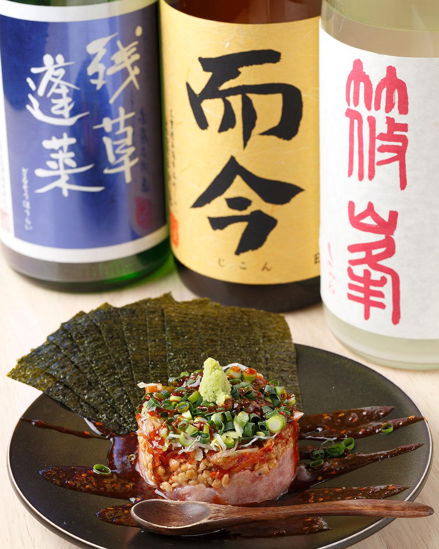 ネギトロキムチ納豆のタルタルユッケ770円。フレッシュな香りの篠峯純吟うすにごり935円、旨味とキレを合わせ持つ残草(ざるそう)蓬莱特純990円など(各1合)。