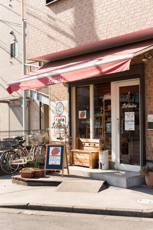 店名はイタリア語で「バス停」。