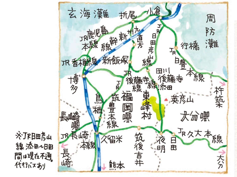 東峰村 地図