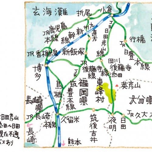 ゆるりと歩く町の旅~40以上の窯が集う 陶芸の里・東峰村