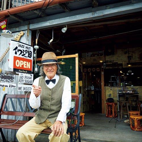 【日本ジャズ地図No.1/イワシの目】紀州のマンハッタンで、潮風まみれの半屋外グルーヴに酔う