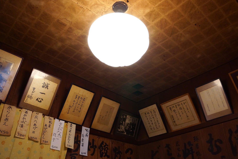 珍しい障子張りのような風合いの天井。