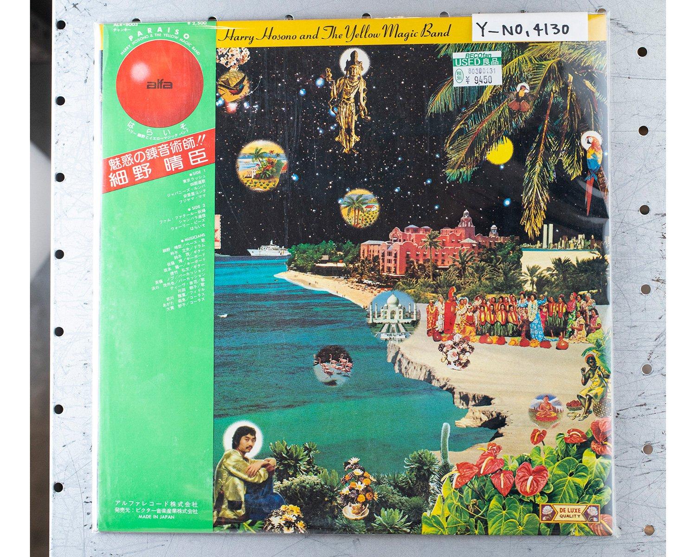 細野晴臣の70年代レアレコード!