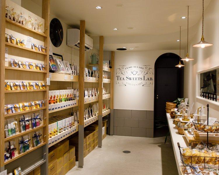 Tea Sweets Lab.CONTENART(ティースイーツラボ・コンテナート)