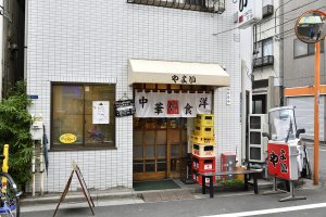 yayoi00_3TY4131