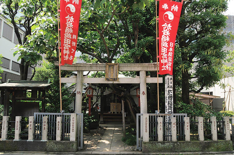 お岩稲荷 田宮神社