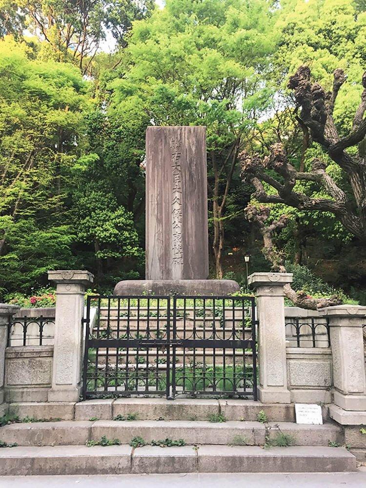 清水谷公園(しみずだにこうえん)