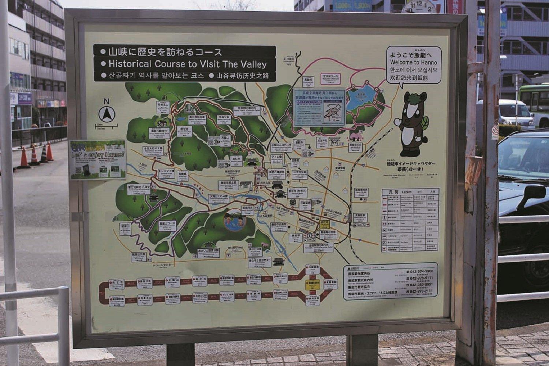 飯能駅周辺にはハイキングコースが多数整備されている。