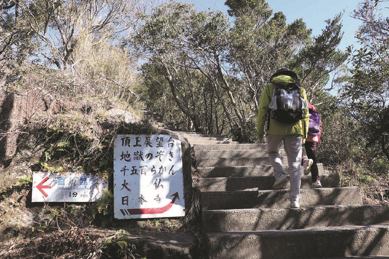 日本寺境内を進んでいく。